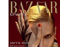 Mariqe Schimmel / Harper's Bazaar/ David Bowie Tribute