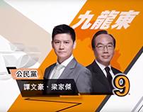 Hong Kong Legco Election 2016
