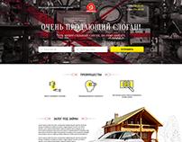 """Landing page - pawnshop """"Komissionka50"""""""