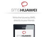 smsHuawei