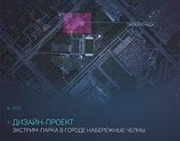 Extreme Park Design Project