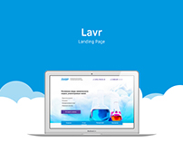 Lavr Landing Page
