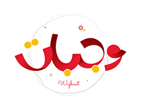 Wajbaat Logo