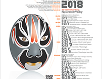 Study Abroad Greater China 2018 Poster