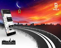 Ramadan designs 2019