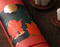 合興1947 把酒問月中秋禮盒 腰封設計