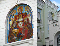 Mosaic composition 2008