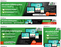 Banner Ad Large Size
