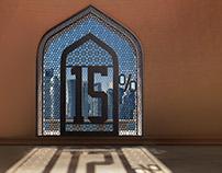 IBQ Ramadan offer