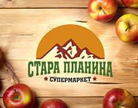 Logo - supermarket