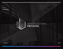"Logo design for ""Metal architecture"" company"