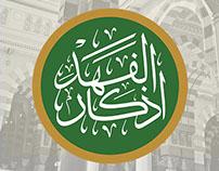 King Fahad Azkar