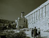 Cave of Patriarcs ( Machpelah) in Hebron