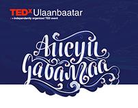 TEDxUlaanbaatar2017_EmergingWaves_EVent Identity