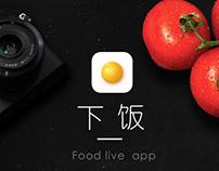 一款集全球美食于一身的直播app
