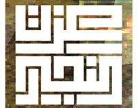 Ezzat El Najjar