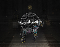 Cairokee music video (Dinasour_الديناصور)