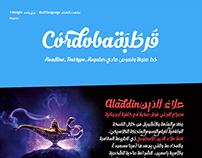 RTL-Córdoba خط قرطبة