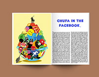 Chufa in the Facebook. Trend Illustration.