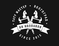 Ian Kolpakov | Logo
