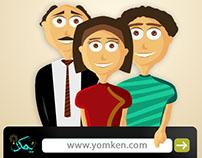 YOMKEN COM | Campaigns