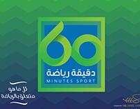 60 MINUTES SPORT ( MEC TV )
