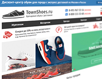 townshoes.ru