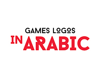 Games Logos In ARABIC