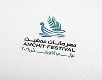 Amchit Festival 2016 | Branding