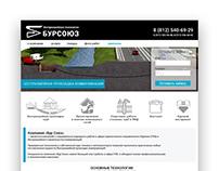 Bursouz corporate indentity Разработка логотипа, сайта