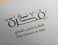 Fekra Logo