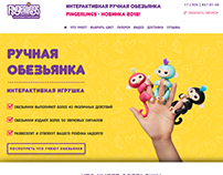 Landing page - Fingerlings