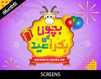 Baqra Eid Screens