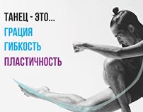 Kazakhstan Union of cheerleading and cheer sport.