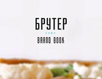Bruter - brand book