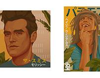 Hayley x Morrissey