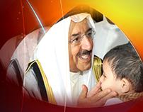 Kuwait's Prince Presentation Title