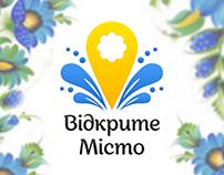 Dnipro Public Service Center. Branding
