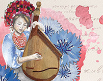 Days of Japanese Culture in Ukraine