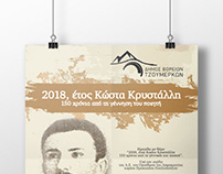 Poster for Krystallis National Year (2018)