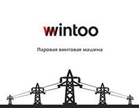 Wintoo