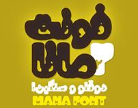 Si47ash Mana font [Latin & Persian]