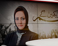 Hum Dehkain Ga Program Set: 92 NewsHD