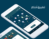 A7tag App