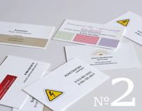Горсть визиток № 2