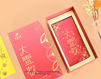 Seng Fung Jewellery 2019 CNY Gift Set
