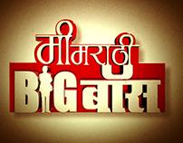 Mi Marathi BigBoss