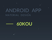 60kou Android design