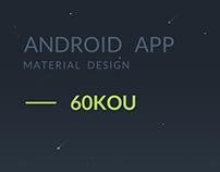 60kou Android design