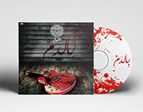 Kayan's Album CD